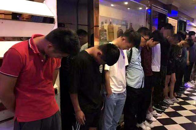 合肥出动150余名警力突袭娱乐场所 拘留人员16人