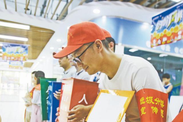 芜湖垃圾分类宣传员上岗