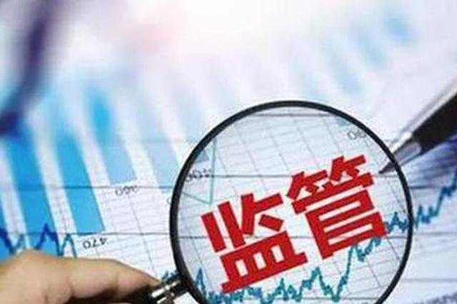 芜湖率先在安徽省出台轻微违法违规经营行为免罚清单