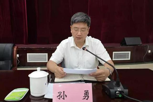 孙勇担任黄山市委副书记 孔晓宏不再担任