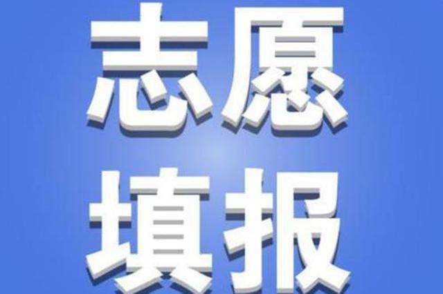 安徽八名学生放弃清北 清华否认其中二人招录情况