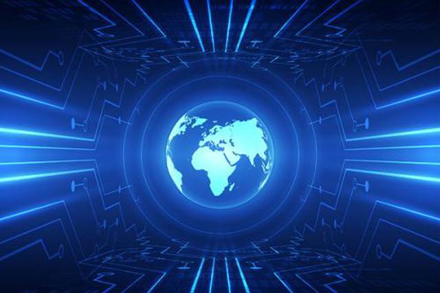 安徽启动科技重大专项项目申报