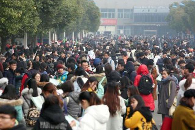 教育部:2020年硕士研究生招生考试12月21日起举行