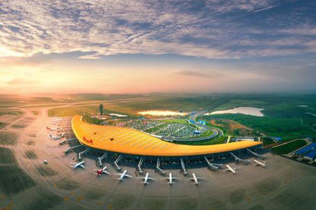 从新桥机场看安徽民航发展史上的三次跨越