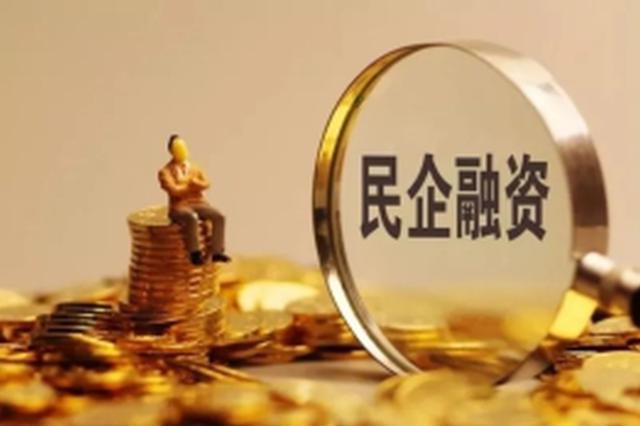 长三角再增中小微企业投融资服务平台
