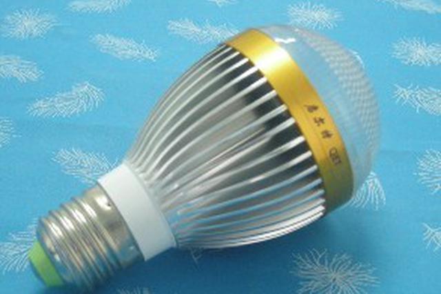 宣城:360多万元侵权LED灯具被跨省查处