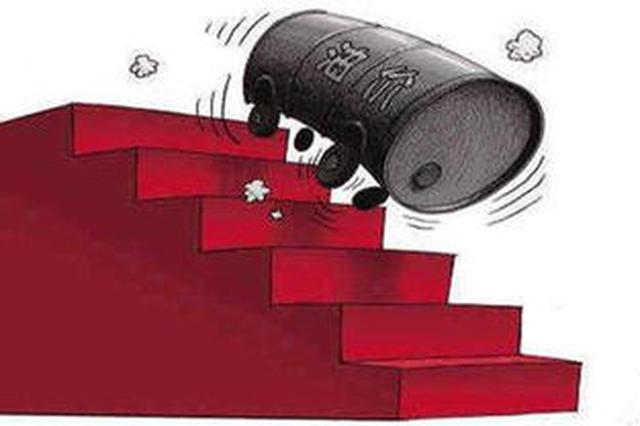 今起 安徽省92#汽油每升下降0.17元