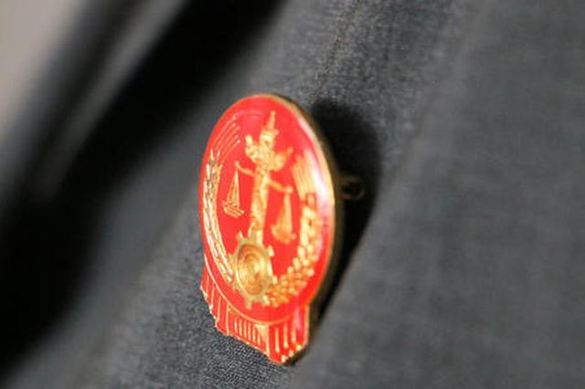 马鞍山一法院完成皖苏首例跨域立案