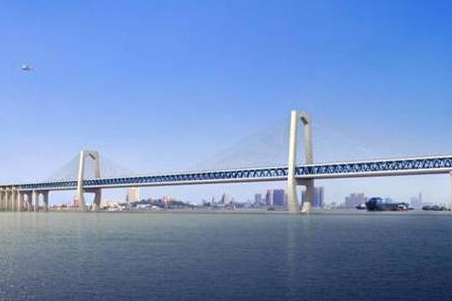 马鞍山将新建长江公铁两用桥
