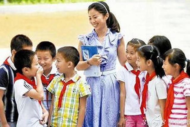 合肥市庐阳区选调15名中小学教师