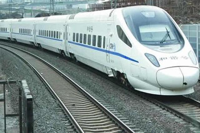 受台风影响 今日合肥南开往深圳北G1601次列车停运