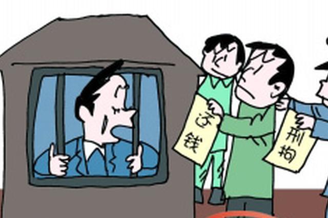 """盗用女友借呗套现12万""""博彩"""" 男子求原谅未果被刑拘"""