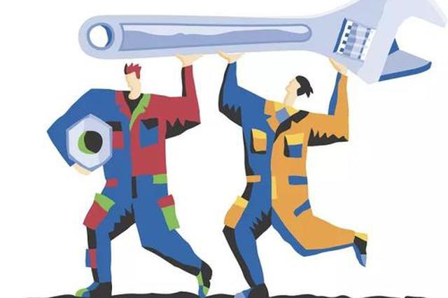 第46届世界技能大赛安徽省选拔赛即将拉开序幕