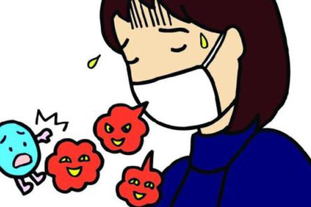 秋季开学,谨防流行性感冒、红眼病等疾病来袭