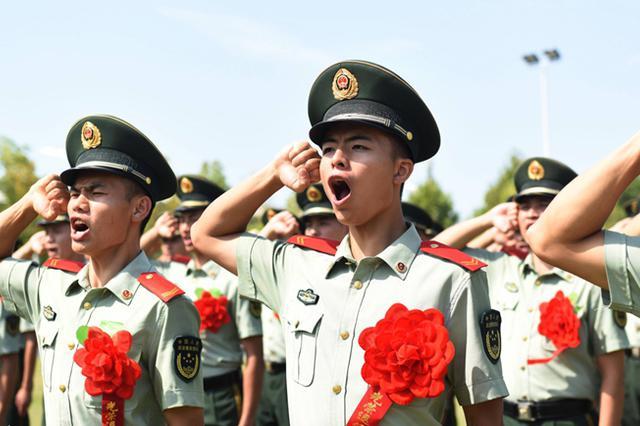 安徽武警:告别战位赴新程