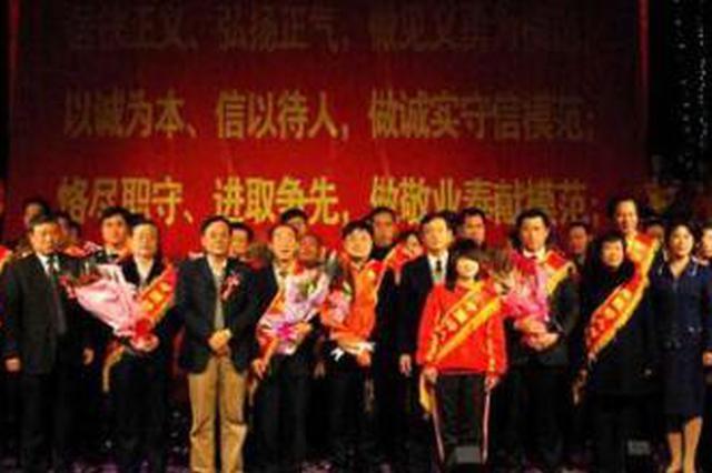 安徽3人当选第七届全国道德模范