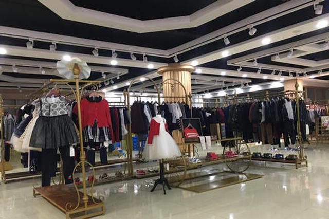 服装销量一年减少了178.5亿件 消费者不爱买衣服了吗