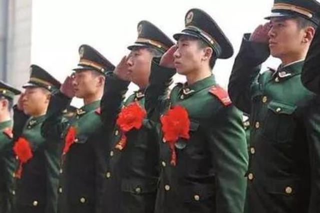 """安徽省退役军人可""""免试免费""""就读省内83所高职院校"""