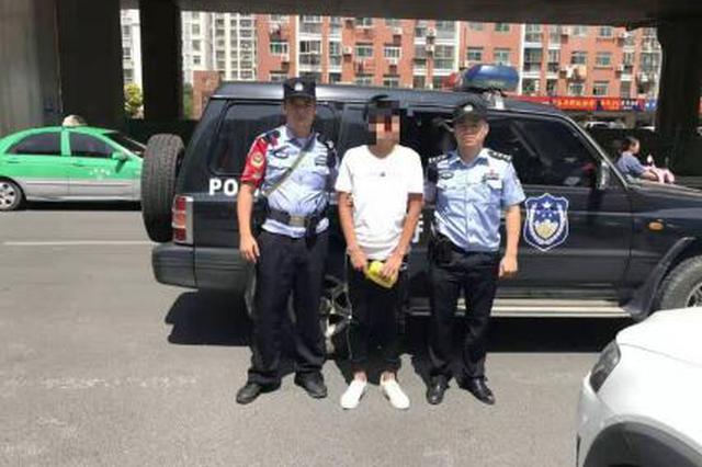 15岁男孩频盗窃 特警十分钟抓获嫌疑人