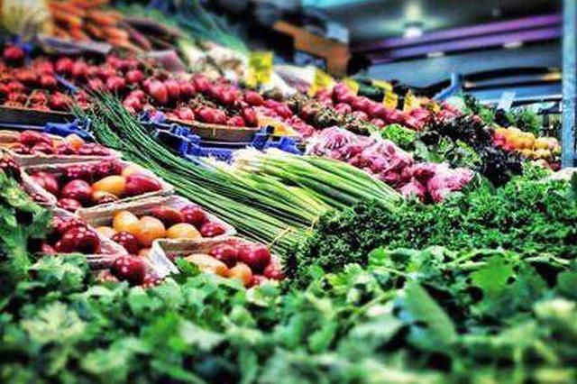 中秋节前安徽肉禽蛋鱼价格略涨 蔬菜价格略降