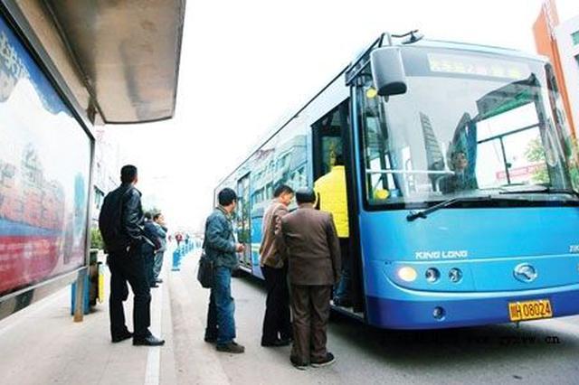 公交出行宣传周期间合肥新开两条公交线路