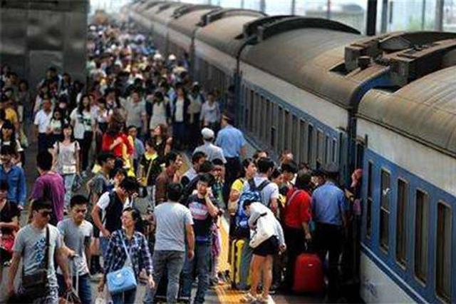 长三角铁路今日将迎来中秋客流高峰 计划增开列车180对