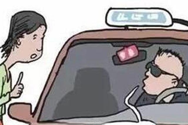 """美女""""恋上""""网约车司机"""