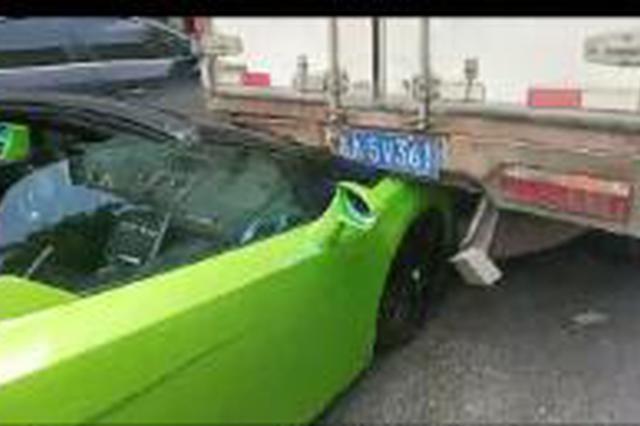 合肥一兰博基尼跑车追尾货车 画面看着心疼