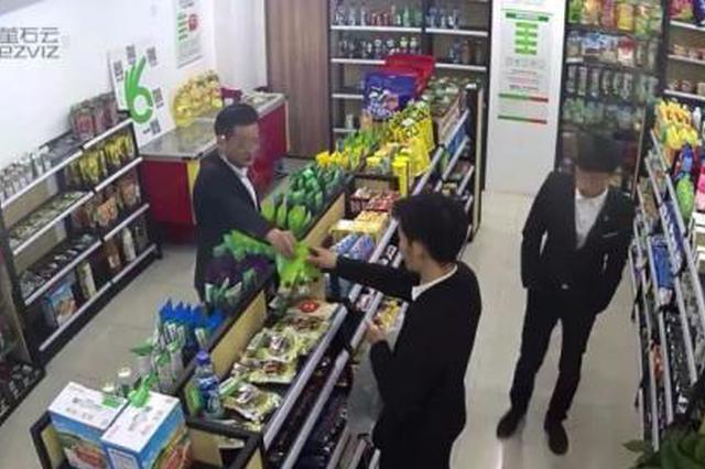女子拿孙子作掩护 多次到超市行窃被拘留