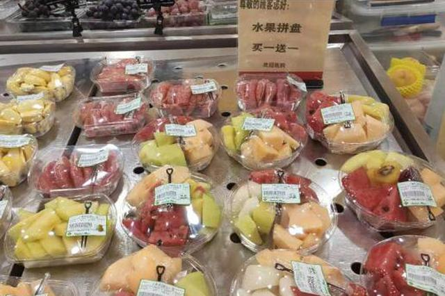 超市倾倒临期食品 是浪费还是无奈之举