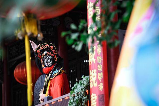 合肥:城隍庙里文化大戏过别样中秋节