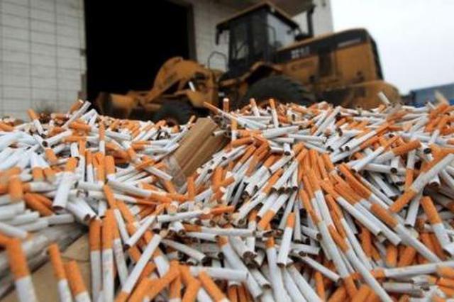 网购假烟销售牟利 滁州一超市老板领刑受罚