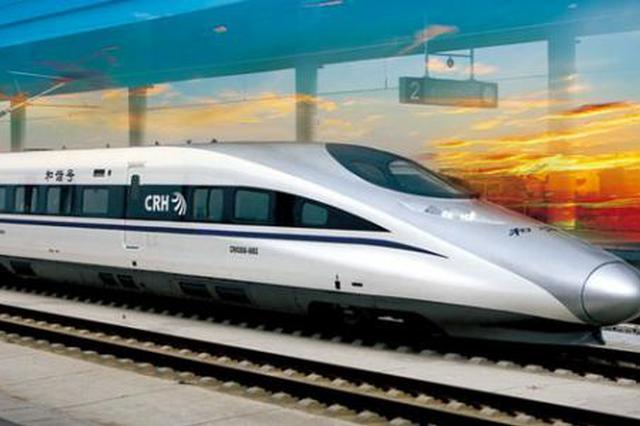 客流量强劲增长 长三角铁路9月14日增开列车79列
