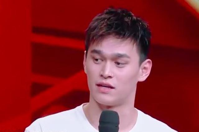 孙杨回应世锦赛风波:树好心态用成绩回击他们