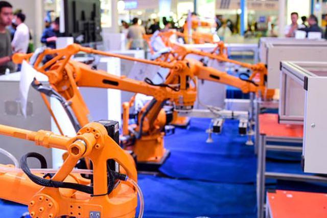 2019世界制造业大会将展出2000多种产品
