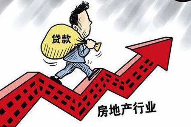 芜湖房地产贷款不良率再创新低