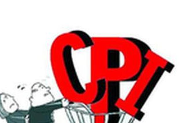 8月份安徽CPI同环比涨幅双双扩大