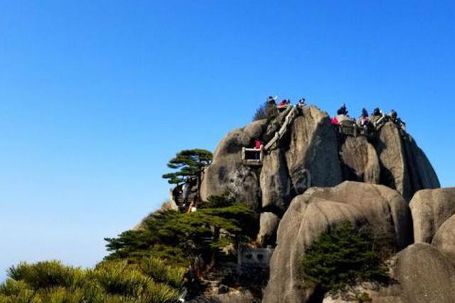 中秋近4万游客登黄山赏月