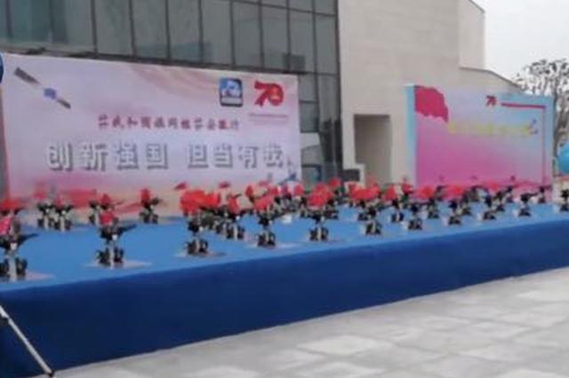 走进安徽创新馆 千人传递国旗 共唱 《我和我的祖国》