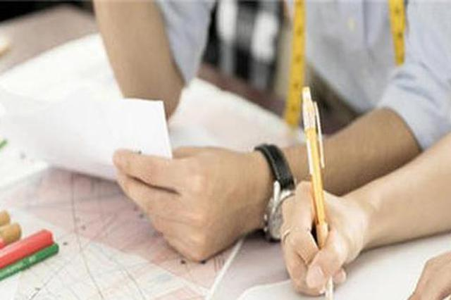 全国18个省市232家企业现场提供近9000岗位