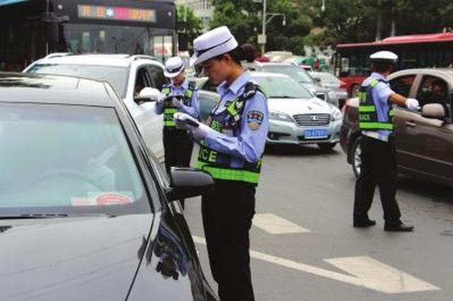 安徽省中秋假期 严查严管交通违法行为10万余起