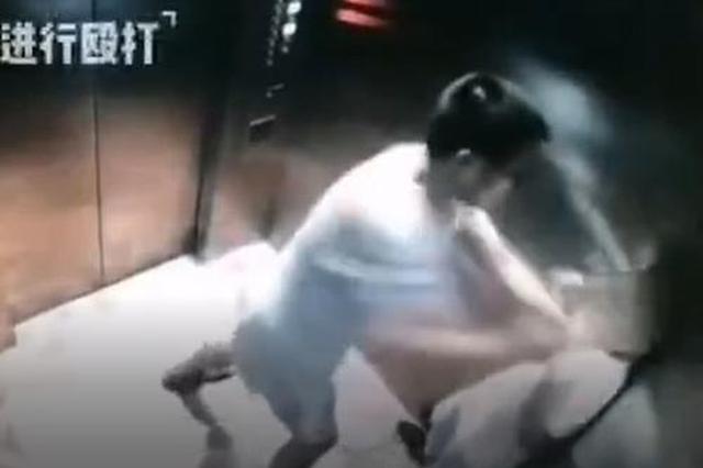 男童电梯内遭陌生人殴打 嫌疑人落网称为发泄不满情绪
