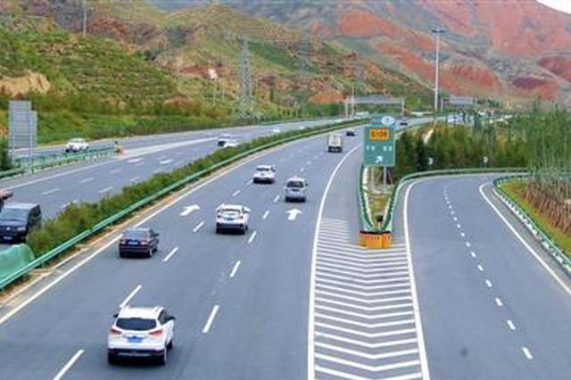 267.7万辆 这个中秋安徽省高速路网运行平稳且通畅
