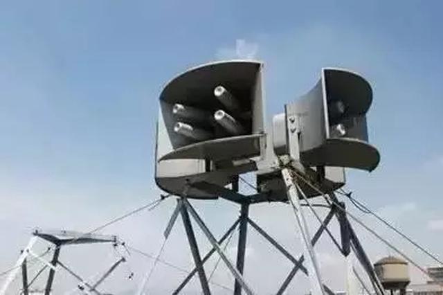"""9月18日安徽全省开展""""防空警报试鸣日""""活动"""