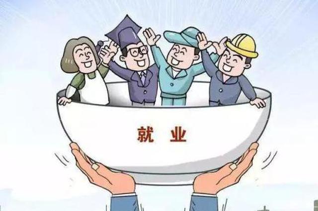 来合肥就业高校毕业生人数年均突破9万人