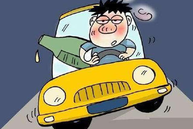 酒驾发生事故拒不到案 法盲男子被执行逮捕
