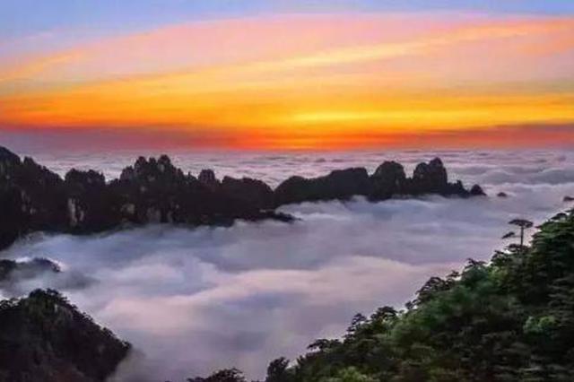 安徽黄山看日出和观云海