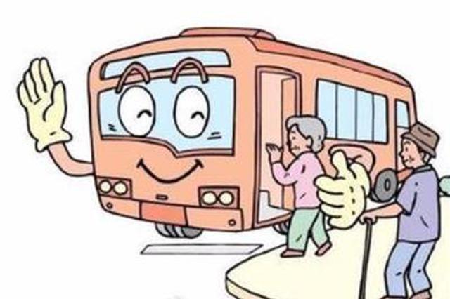 全国劳模可免费乘公交