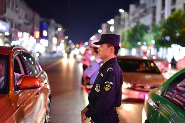 安徽阜南:喜迎国庆保安全