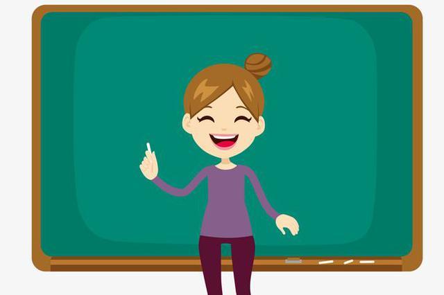 安庆秋季中小学教师资格认定工作启动
